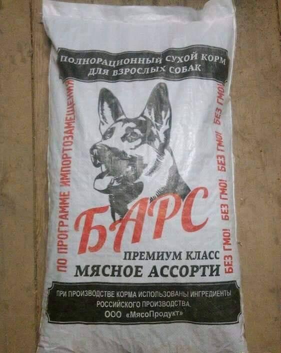 ПРИЮТ ОСТРО НУЖДАЕТСЯ В КОРМЕ!